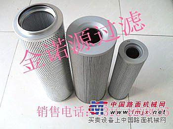 供应SFX-660×20、SFX-660×30油泵滤芯