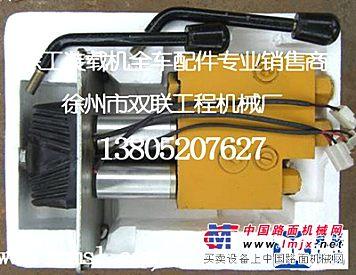 供应徐工ZL50G装载机先导阀 专业销售 徐州双联
