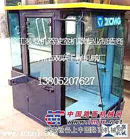 徐工装载机驾驶室玻璃 专业销售 徐州双联