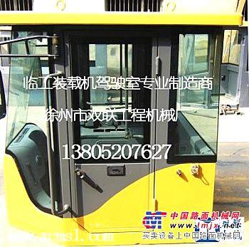 山东临工装载机玻璃 专业销售 徐州双联