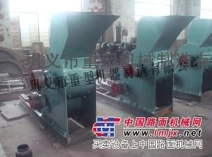 供应炉渣粉碎机安装与调试的具体介绍