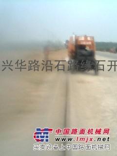出租公路开沟机开槽机路缘石开沟开槽机切边机铣槽机
