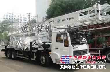 供应BZC350ZYII 车载式水井钻机