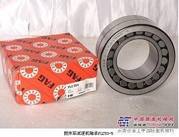 PLC510/23轴承罐车轴承混凝土搅拌车减速机轴承FAG