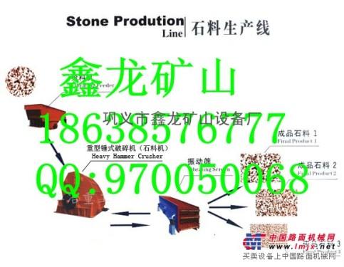 江津高效砂石线设备/强力制砂生产线/优质制砂生产线厂家Y
