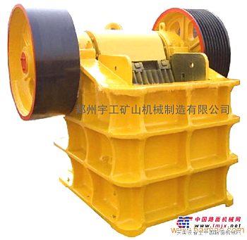 供应湖北鄂式破碎机;上海鄂式破碎机