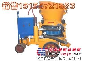 供应湿喷机,5立方湿喷机,湿式喷浆机