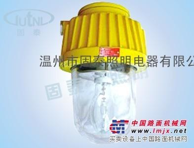 供应防爆平台灯 GTBG8152,室内外照明灯具