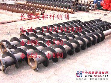 长螺旋钻杆供应商