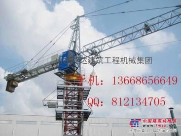 供应QTZ160塔式起重机