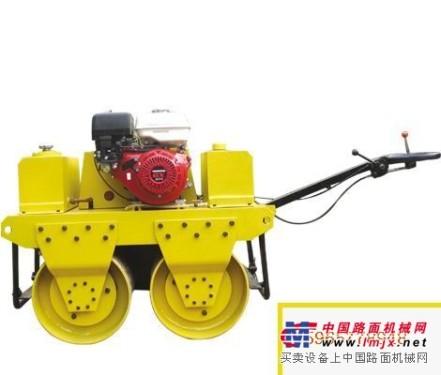 供应手扶式双钢轮压路机