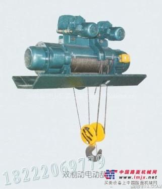 津南维修起重设备起重机销售修理18222069779