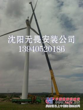 出租13940520186国外风机设备风电设备专业安装吊装