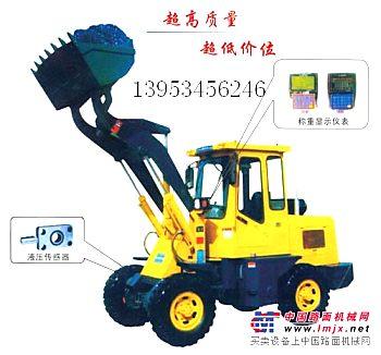 供应安阳龙工电子装载机秤维修厂家13953456246