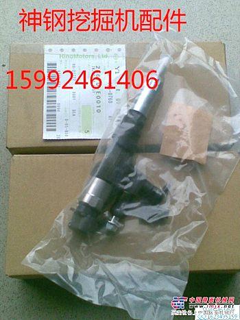 供应喷油泵维修-神钢挖掘机配件-高压泵维修