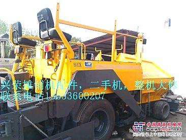 13836582328专业修理镇江各种摊铺机