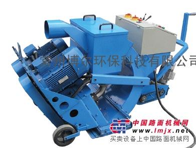 供应地坪机械 -抛丸机