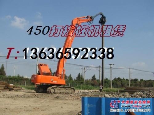 供应上海徐汇区田林路钢板道板路基箱钢板桩打桩机租赁