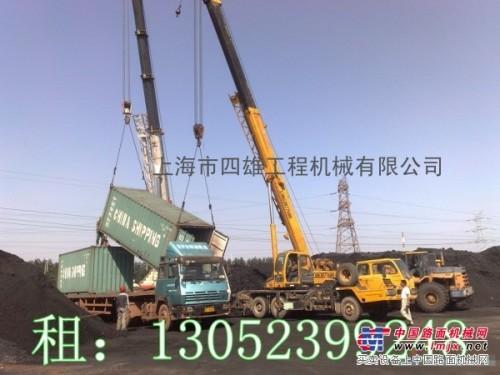 上海市宝山叉车出租罗店吊车堆高机租赁平板车大件运输