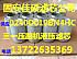 供应三一压路机0240D010BN4HC液压滤芯
