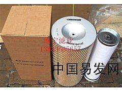利勃海尔空气滤芯99012190137