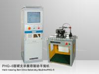 水泵叶轮动平衡机,叶轮平衡机厂家,www.jpdph.com