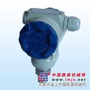 供应ZY2088压力变送器