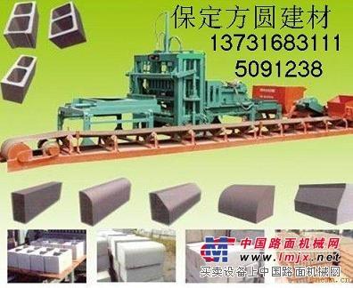 供应供应供应供应供应水泥制砖机设备