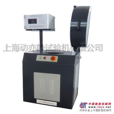 平衡机|动平衡机|风机平衡机|离心风机平衡机---上海动亦静试验机厂
