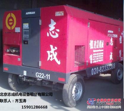 湖南衡阳租赁空压机,衡阳出租空压机,衡阳出租空气压缩机