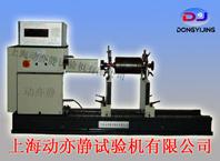 平衡机|动平衡机|风机平衡机|烘干风机平衡机---上海动亦静试验机厂