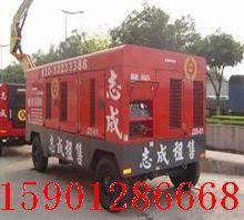 四川内江出租空压机,乐山出租空压机,内江乐山出租空气压缩机