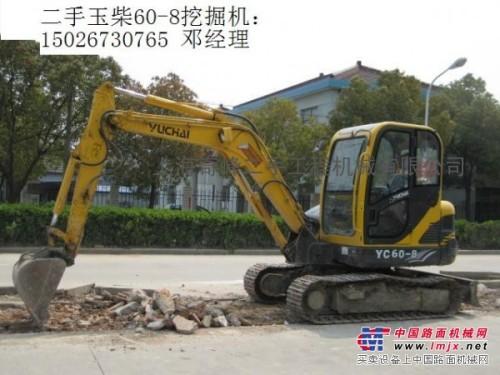 """(回馈)""""岳阳二手玉柴挖掘机,8成新玉柴60-8挖掘机"""""""