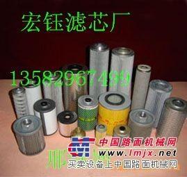 3422004901液压滤芯