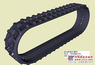 供应新东方钻机橡胶履带,橡胶块