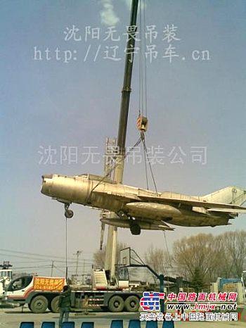 出租13940520186辽宁沈阳汽车吊吉尼履带吊专业维修