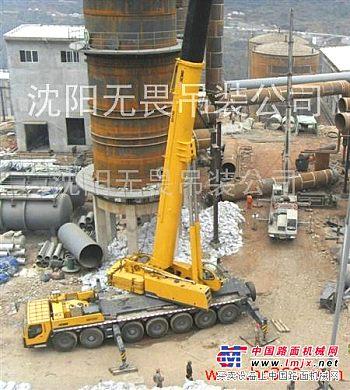 出租13940520186铁塔螺丝紧固,铁塔拆除,铁塔校正