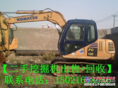 """②手/""""甘肃二手小松100挖掘机""""◆-武威二手挖掘机市场/"""