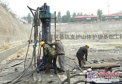 供应北京抗浮锚杆施工公司