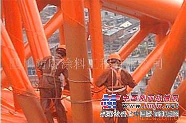 重庆贵州有卖道路机械道路护栏防腐翻新油漆!刷漆!施工。
