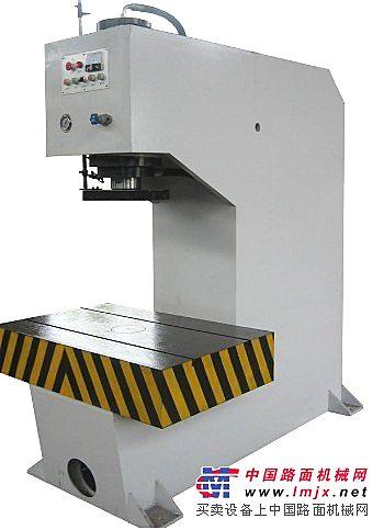 单柱C型液压机厂家报价,上海C型液压机制造厂
