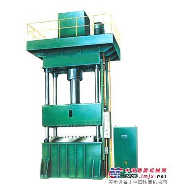 四柱三梁液压机制造公司,非标液压机生产商