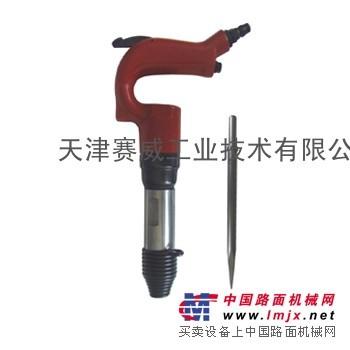 供应气动风镐NCA-30