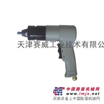 供应铆螺母枪NAR-20