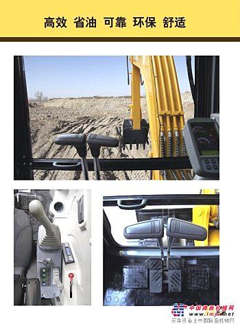 JGM906履带式挖掘机