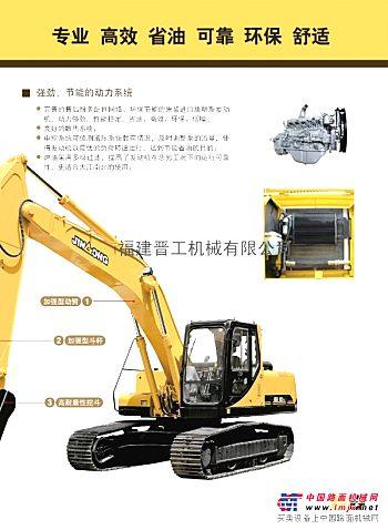 JGM923-LC履带式挖掘机