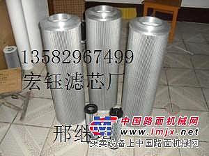 2914830700油水分离滤芯