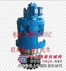 供应低速液压回转总成配件