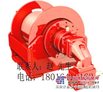 供应钻机用液压绞车