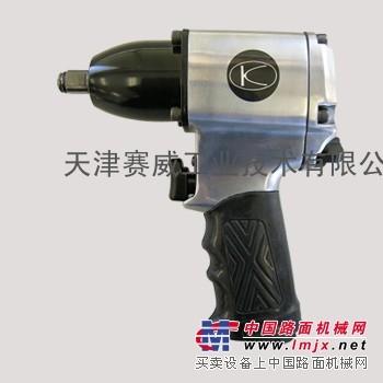 供应日本空研气动扳手KW-12HP